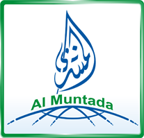A message from the chairman of Almuntada Trust Dr Saeed Alqadi